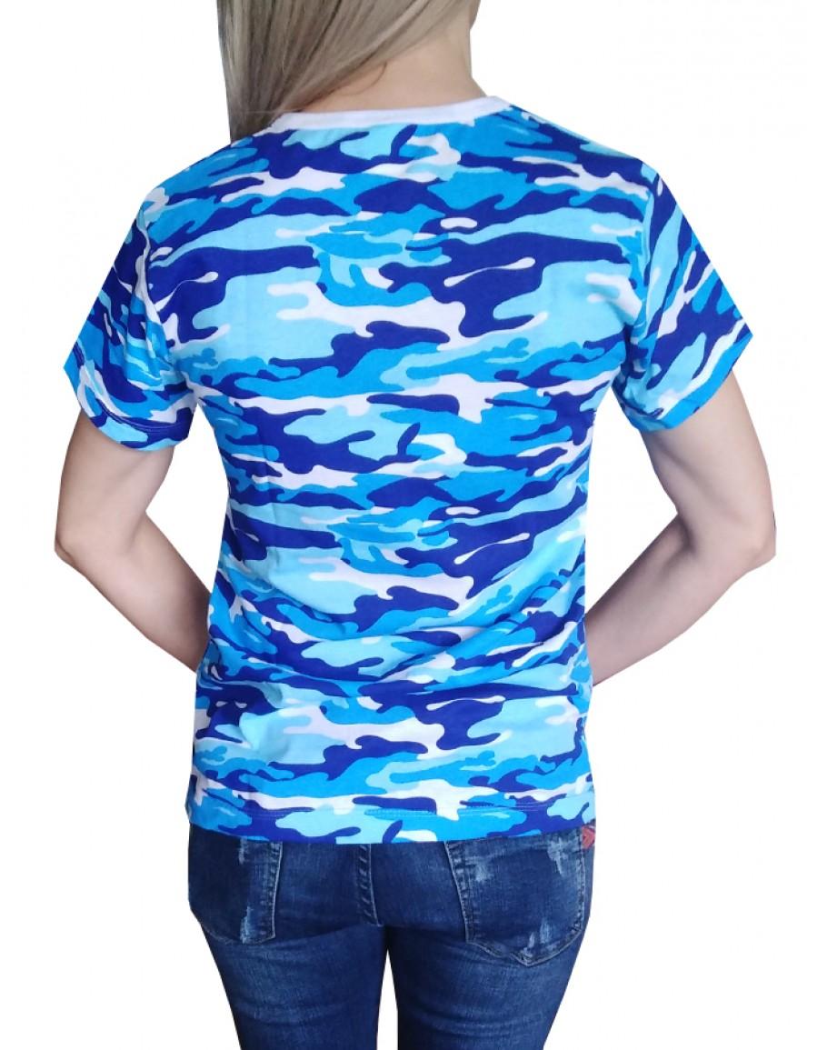 Дамска Камо тениска с къс ръкав